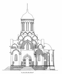 Reconstruction of the Saviour Cathedral (La David, BL Altshuller and LSA).