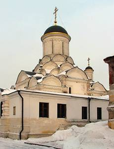 The Cathedral of the Nativity monastery in Moscow.