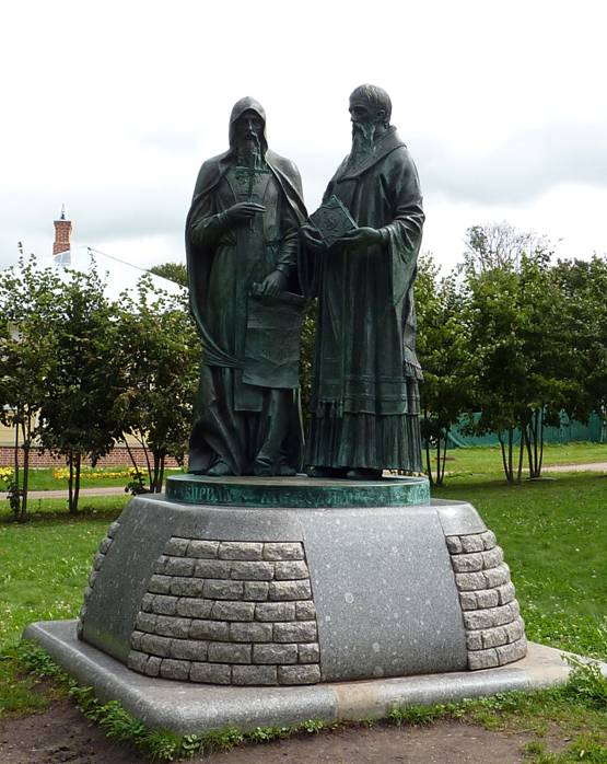 This Cyril and Methodius, and the head of one of them only seems bald: sculptor (same Rukavishnikov) somehow never worked hair on his head.