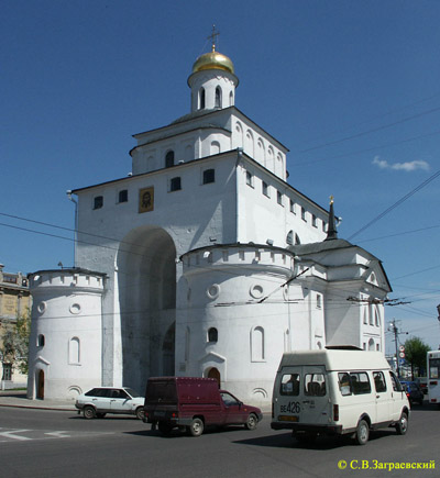 The Golden gate in Vladimir. General view.