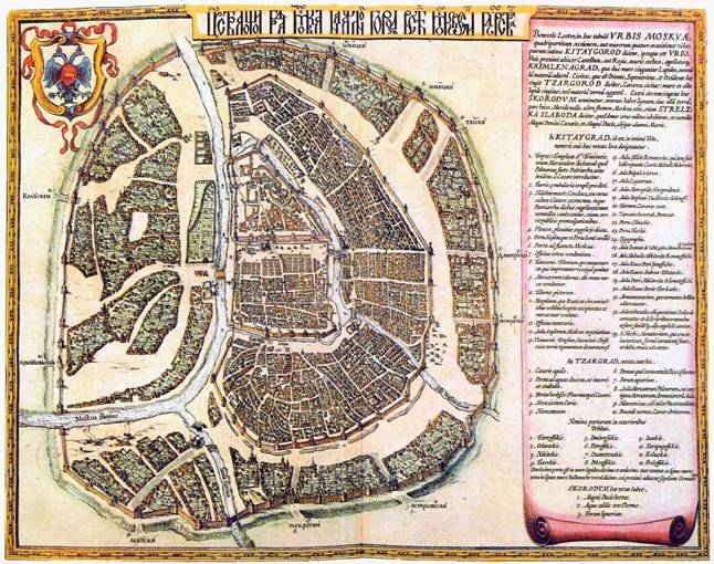 """Peter's drawing"" of Moscow. 1597-1599 years."