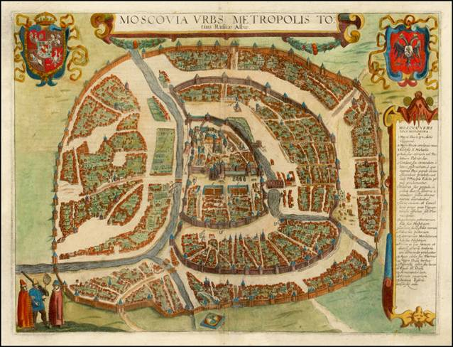 """Sigismundo plan of Moscow. 1618 year."