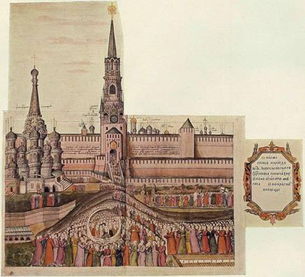 "The Moscow Kremlin on a miniature from the Book ""on the election to the throne of Mikhail Romanov"". 1670-ies."
