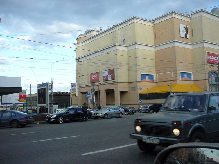 "In the past the Square of Kursk railway station was at Garden Ring. Kursk station remained, but the square has disappeared: it was almost completely occupied by shopping and entertainment complex ""Atrium""..."
