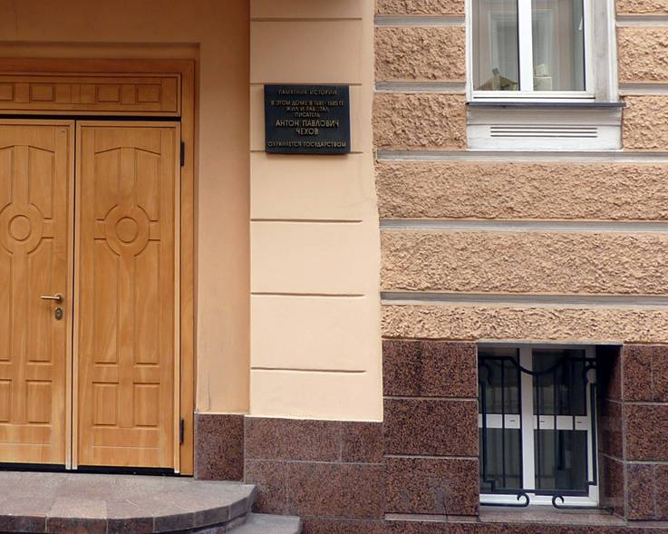"And this is the mockery: a commemorative plaque, which was preserved from the historical building and transferred on this facade. On the blackboard there are the words: ""A monument of history. In this house in 1881-1885 lived and worked Anton Pavlovich Chekhov. Protected by the government."" It turns out that the creators managed to make fun and mock over history, and over Chekhov, and over the state..."