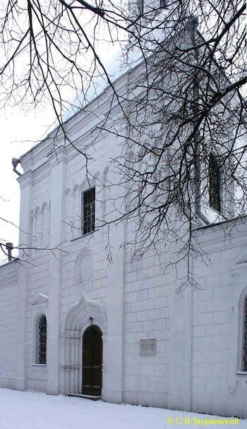 The Church Of Our Saviour. The Northern wall.