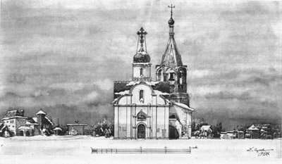 The Church Grebnevskoy icon of the Theotokos in Moscow. Reconstruction DP Sukhova.
