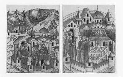 The Cathedral of the assumption. Thumbnails Personal chronicle of the XVI century.
