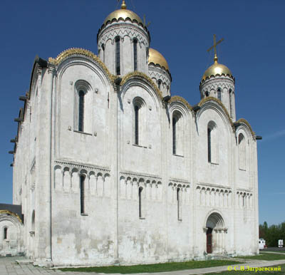 Assumption Cathedral. Southern wall.