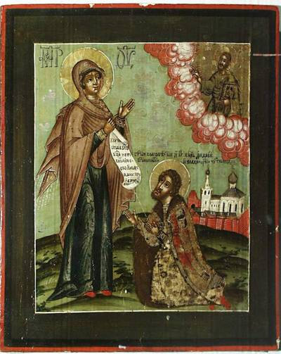 Icon of Our Lady of Bogolyubovo. XVII century.