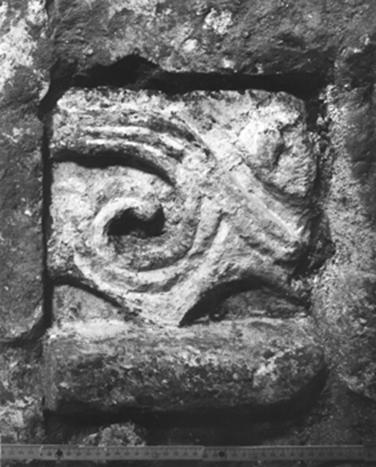 Ornamental block of Kolomna excavations under the direction of Kavelmahera.