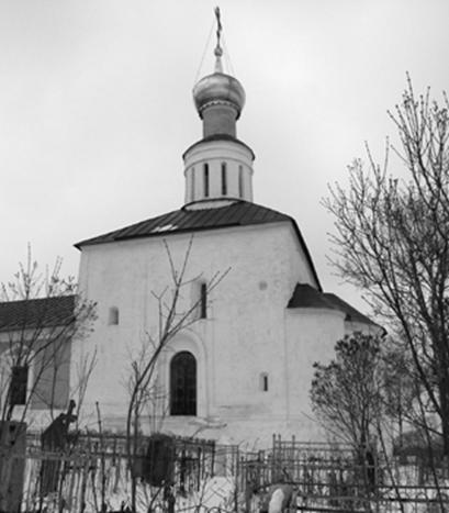 The Church of the Nativity of the virgin in Gorodnya. General view.